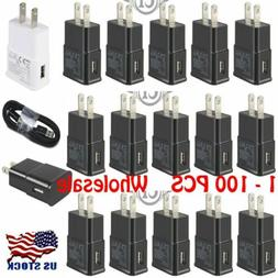 US Lot 1-100 USB Power Adapters Plug Home Wall Chargers/Cabl