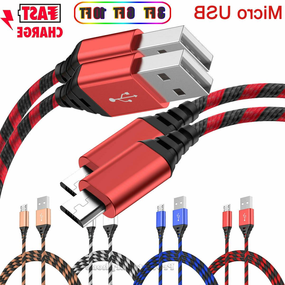 2 pack micro usb charger fast charging