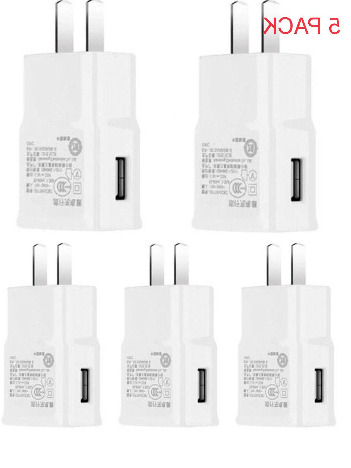 5 pack power adapter home wall charger
