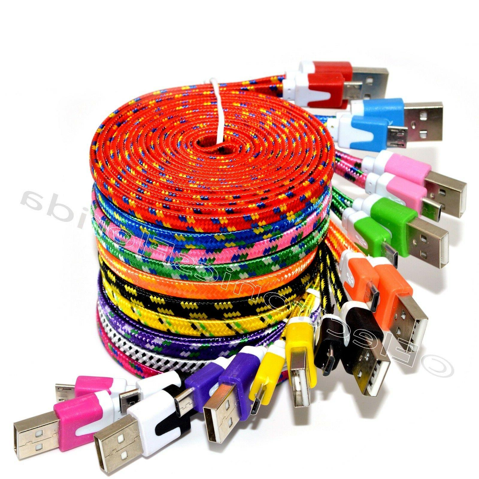 lot flat braided micro usb charger cable